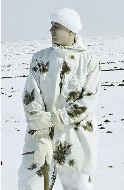 Маскировочный костюм зимний