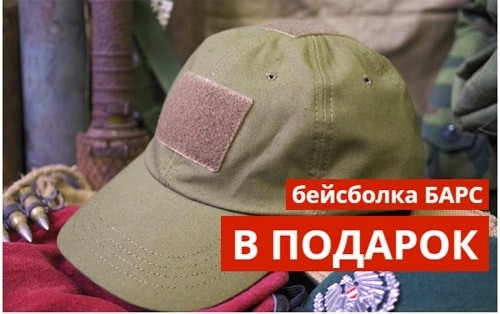 AKTSIYA-BARS